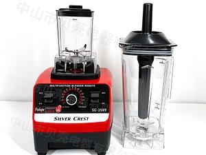 2 Cup Silver Crest Blender